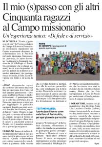 Il mio (s)passo con gli altri. Cinquanta ragazzi al Campo missionario - Carlino 24072015